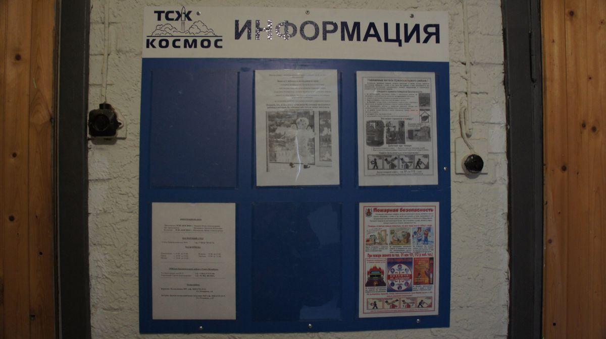 1-комн. , Санкт-Петербург, Санкт-Петербург, Красносельский, Партизана Германа ул, 7