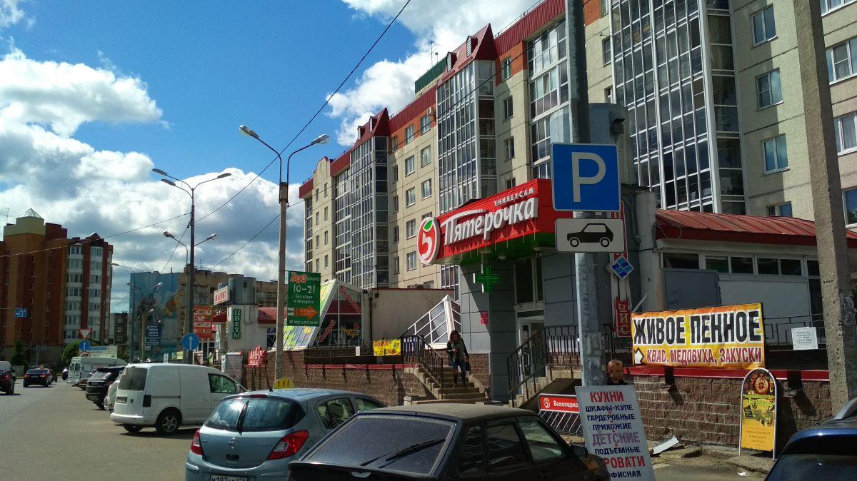 Недвижимость Гатчина