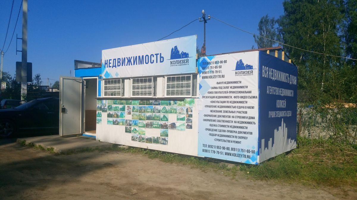 Продам дом, Ленинградская область, Всеволожский р-н, Дунай массив, Им Володарского тер. СНТ, 2-х этажный из газобетона