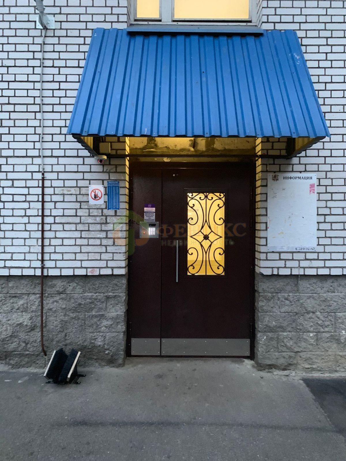 Продам 2-комн. квартиру, Санкт-Петербург, Фрунзенский