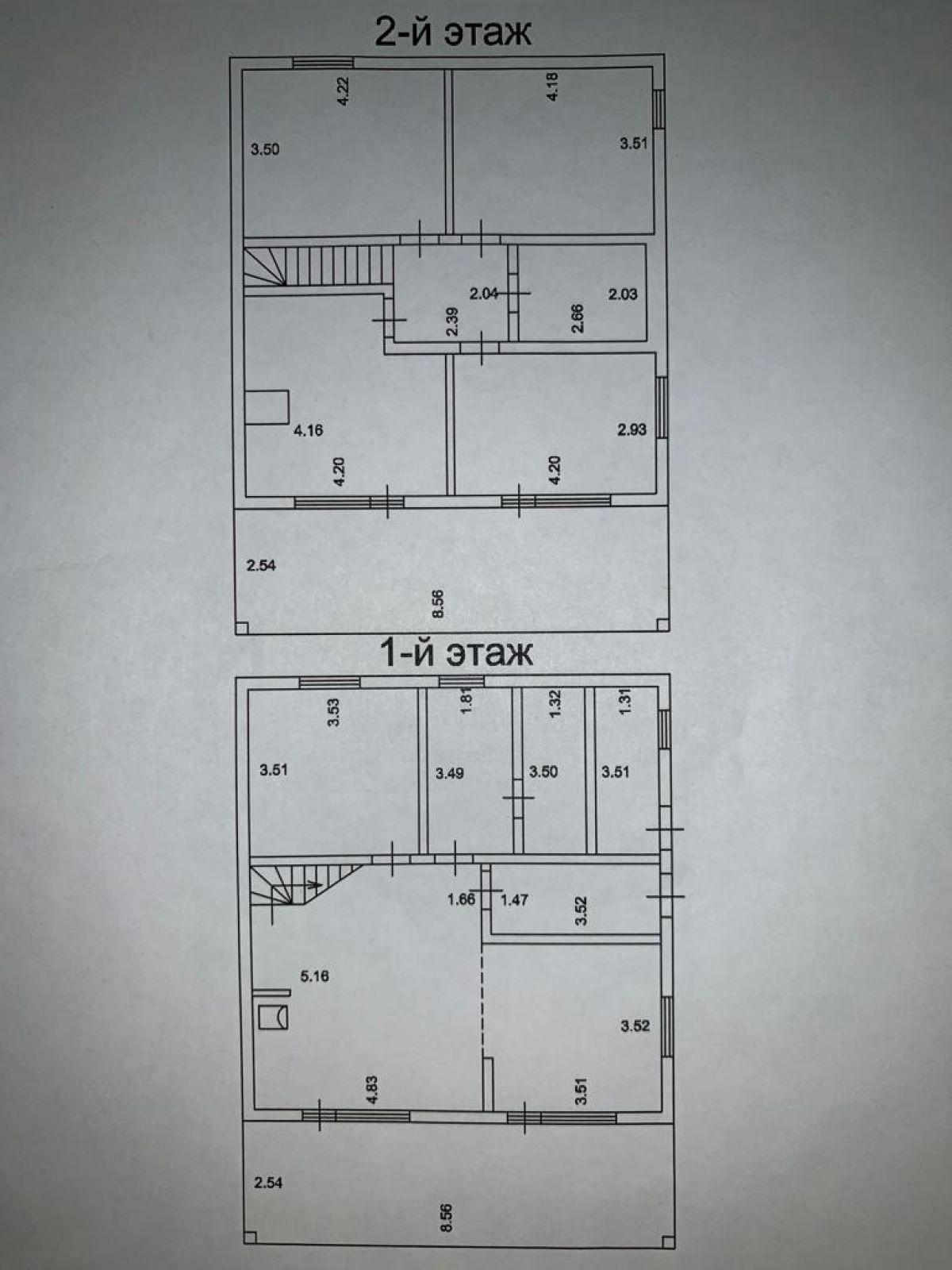 Продам дом, Ленинградская область, Гатчинский р-н, Горки (Веревское с/п), Крылова ул